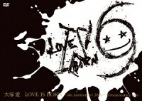 LOVE_IS_BORN6th_Anniversary_2009Documentary_film2
