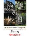 ����奫�������ա����Ҥε���Blu-ray BOX ��Blu-ray��