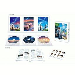 「君の名は。」Blu-rayスペシャル・エディション3枚組【Blu-ray】 [ <strong>神木隆之介</strong> ]