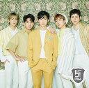 5 (初回限定盤B CD+フォトブックレット) B1A4
