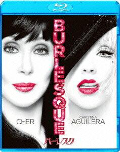 バーレスク【Blu-ray】 [ シェール ]...:book:15579998