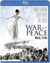戦争と平和【Blu-ray】 [ オードリー・ヘプバーン ]