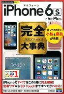 iPhone��6s��6s��Plus�������ŵ