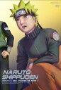 NARUTO-ナルトー 疾風伝 不死の破壊者、飛段・角都の章 1 [ 竹内順子 ]
