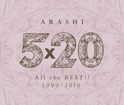 <strong>5×20</strong> All the BEST!! 1999-2019 (通常盤 4CD) [ <strong>嵐</strong> ]
