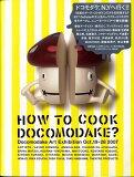 Docomodake cook book
