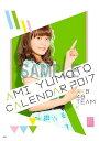 (卓上)AKB48 湯本亜美 カレンダー 2017【楽天ブックス限定特典付】 [ 湯本亜美 ]