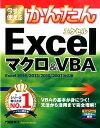 �������g���邩��Excel�}�N����VBA [ ��e���ގq ]