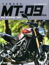 ヤマハMT-09ファイル MT-09/MT-09 TRACER/XSR900