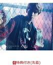 【先着特典】Coming Over (BAEKHYUN(ベクヒョン)Ver.) (初回限定盤 CD+スマプラ) (ポストカード付き) [ EXO ]