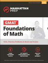 GMAT Foundations of Math: 900 Practice Problems in Book and Online GMAT FOUNDATIONS OF MATH 6/E (Manhattan Prep GMAT Strategy Guides) Manhattan Prep