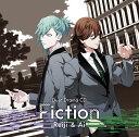 うたの☆プリンスさまっ♪デュエットドラマCD「Fiction...