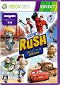 Kinect ラッシュ: ディズニー/ピクサー アドベンチャー