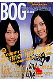 BIG ONE GIRLS(no.003)