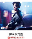 【先着特典】Coming Over (CHEN(チェン)Ver.) (初回限定盤 CD+スマプラ) (ポストカード付き) [ EXO ]