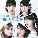 I miss you/THE FUTURE (初回限定盤B CD+DVD) [ ℃-u