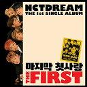 【輸入盤】ファースト(1集シングルアルバム) [ NCT DREAM ]