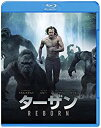 ターザン:REBORN【Blu-ray】 [ アレクサンダー・スカルスガルド ]