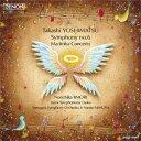 吉松隆:交響曲第6番≪鳥と天使たち≫/マリンバ協奏曲≪バードリズミクス≫ [ 飯森範親 ]