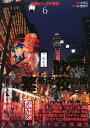 歓楽街・繁華街・夜の街