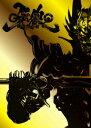 牙狼 闇を照らす者 DVD-BOX1 [ 栗山航 ]