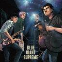 BLUE GIANT SUPREME [ (V.A.) ]