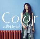 Colour (初回限定盤 CD+DVD) [ 今井美樹 ]