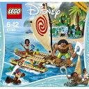 """レゴ(LEGO) ディズニープリンセス モアナ""""南の海の大冒険 41150"""