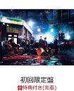 【先着特典】Coming Over (D.O.(ディオ)Ver.) (初回限定盤 CD+スマプラ) (ポストカード付き) [ EXO ]