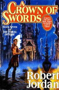 Crown_of_Swords