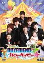BOYFRIENDのハローベイビー DVD-BOX1 [ BOYFRIEND ]