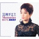 江利チエミ Memories BOX 洋楽編 [ 江利チエミ ]