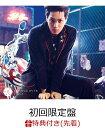 【先着特典】Coming Over (KAI(カイ)Ver.) (初回限定盤 CD+スマプラ) (ポストカード付き) [ EXO ]