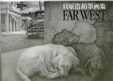 【】Far West [ 貝原浩 ]