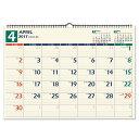 U115 4月始まりNOLTYカレンダー壁掛け14(2017)