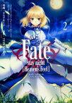 Fate/stay night[Heaven's Feel](2) (カドカワコミックスA) [ タスクオーナ ]