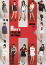 Riho's Fashion Archive [ 鞘師里保 ]