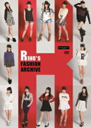 Riho's Fashion Archive [ <strong>鞘師里保</strong> ]