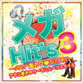 �ᥬHit's 3��J-POP�ǥ���BEST MIX���������᤭�Υ����ޥ�ϡ��ĥ��������
