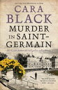 Rakuten - Murder in Saint-Germain MURDER IN ST-GERMAIN (Aimee Leduc Investigation) [ Cara Black ]