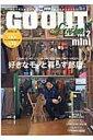 GO OUT Livin' mini(vol.2) 好きなモノと暮らす部屋。 (ニューズムック)