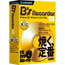 B's Recorder 13