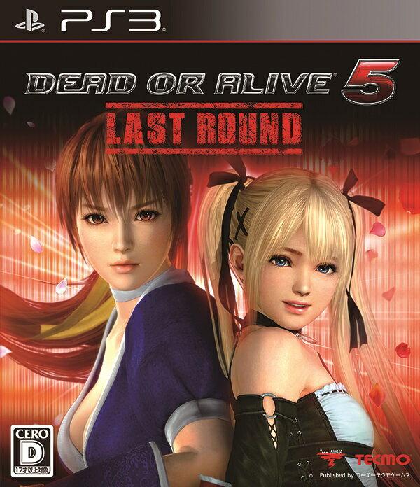 【予約】DEAD OR ALIVE 5 Last Round 通常版 PS3版
