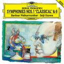 プロコフィエフ:交響曲第1番≪古典≫・第...