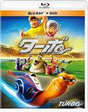 ターボ ブルーレイ&DVD<2枚組>【Blu-ray】