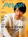 TVガイドPERSON(vol.70) 話題のPERSONの素顔に迫るPHOTOマガジン 特集:ディーン・フジオカ求められる全てのものに感性を研ぎ澄ま (TOKYO NEWS MOOK)