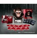 猿の惑星 ブルーレイ・コレクション<ウォーリアー・シーザー・ヘッド付>【数量限定生産】【Blu-ra
