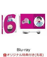 【楽天ブックスオリジナル ポストカード特典付】おそ松さん 第六松【Blu-ray】