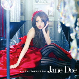 Jane Doe(TypeB CD+DVD) [ <strong>高橋みなみ</strong> ]
