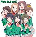 Wake Up, Best!2 [ Wake Up,Girls! ]